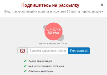 Как на сайт сделать рассылку