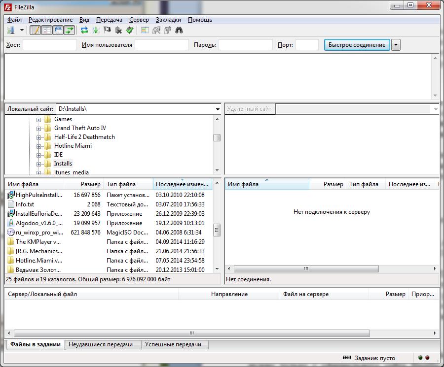 Как посмотреть список файлов на хостинге бесплатный хостинг загрузки сайта
