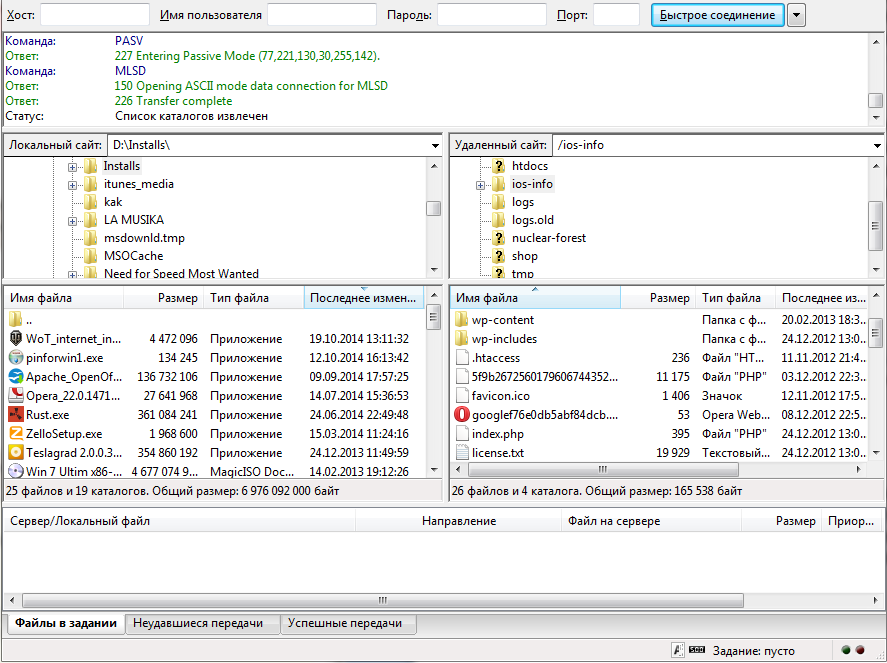 Как забить сервак на хостинг time mod для сервера css
