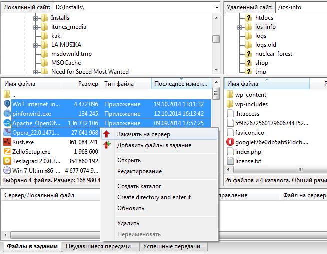 Скачать файлы из директории сайта