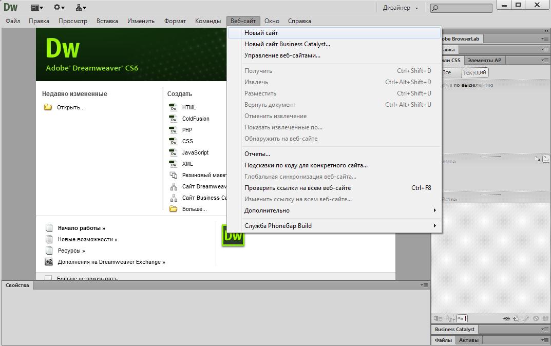 Как загрузить сайт на хостинг в дримвивер хостинг серверов майнкрафт 1