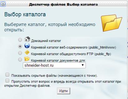 хостинг серверов ivmp