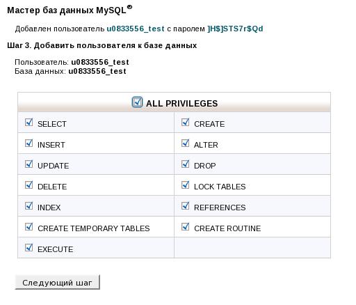 какие dns прописать при регистрации домена