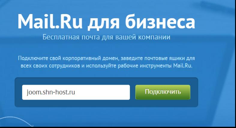 blog mail ru