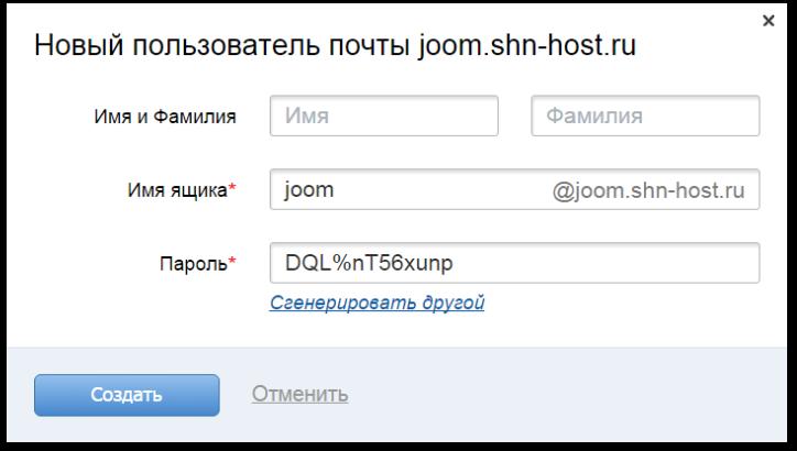 Как создать свой хостинг майл хостинг для создания сервера для майнкрафт 1