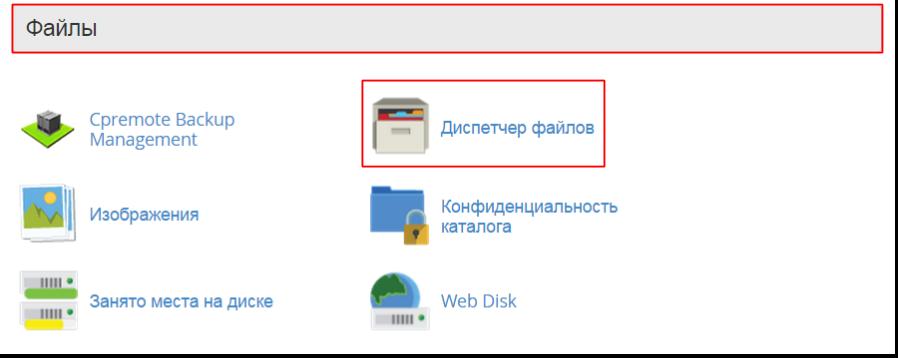 установка rankme на веб хостинг