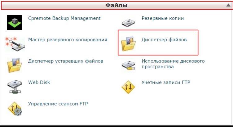 Как перенос drupal сайта на другой хостинг панели для хостинга игровых серверов litepanel