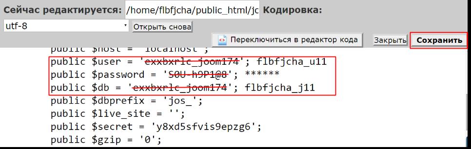 бесплатно запустить сервер майнкрафт на хостинге