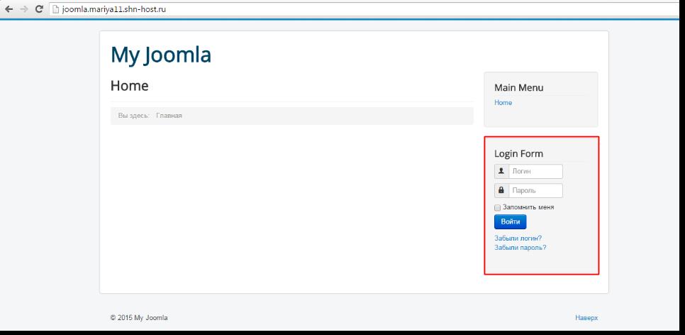 истек период регистрации домена