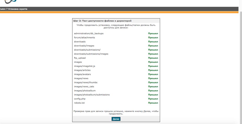 Установка php-fusion на бесплатном хостинге сколько стоит сайт сделать самому