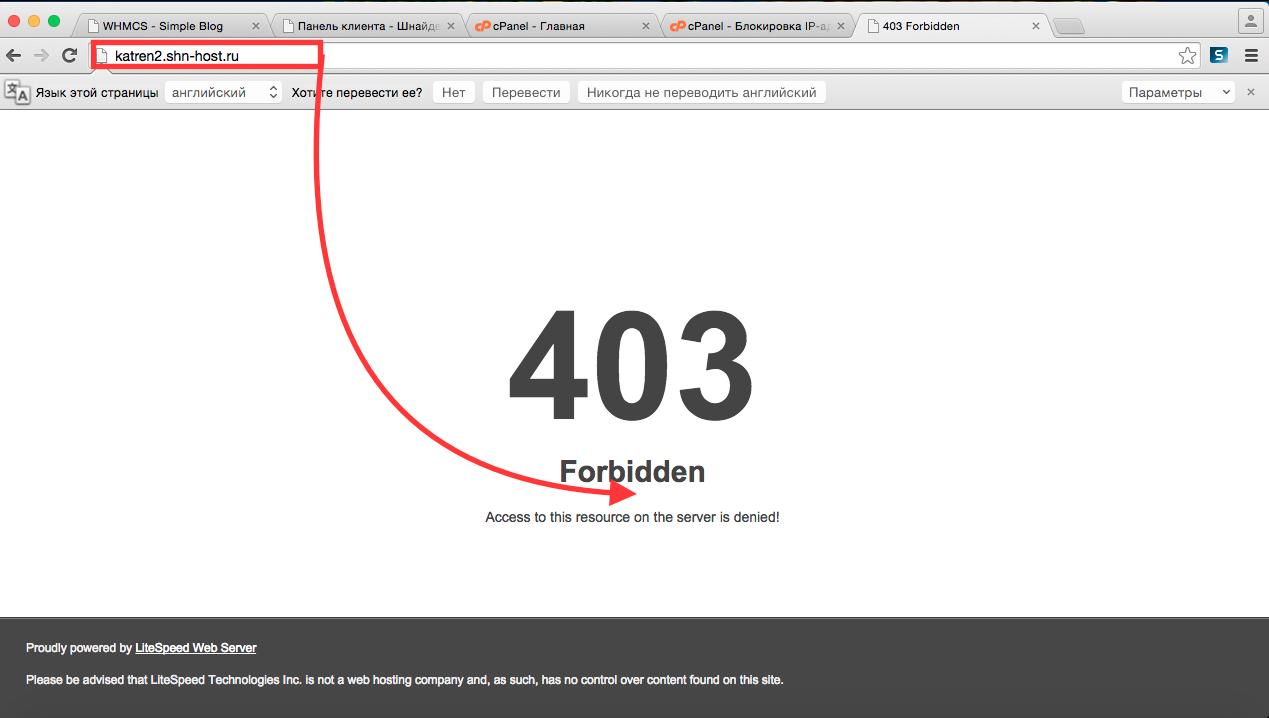 Заблокирован айпи адрес на сайте знакомства