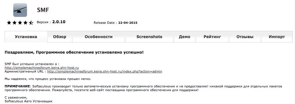 установка ssl хостинг