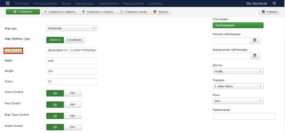регистрация домена в online