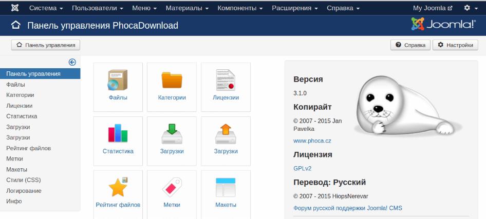 Обзор лучших файловых менеджеров для os x — macilove.