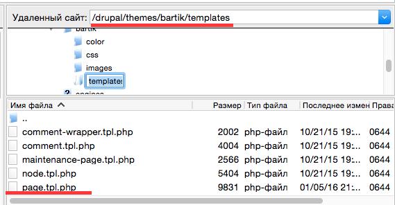 Бесплатный хостинг с установленным drupal csdm сервера для css v86