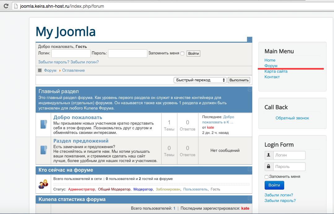 регистрация доменов tr