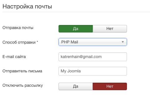 как подключить mysql к серверу самп на хостинге
