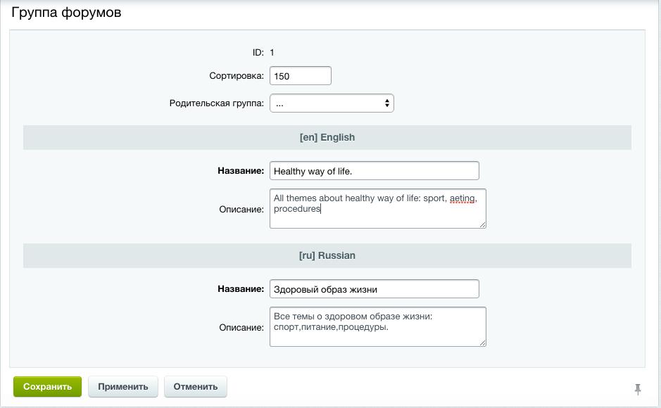Сколько стоит форум на битриксе тип инфоблока это 1с битрикс