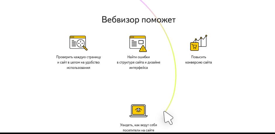 seo audit 1 Моя Новая Схема Продвижения Сайтов