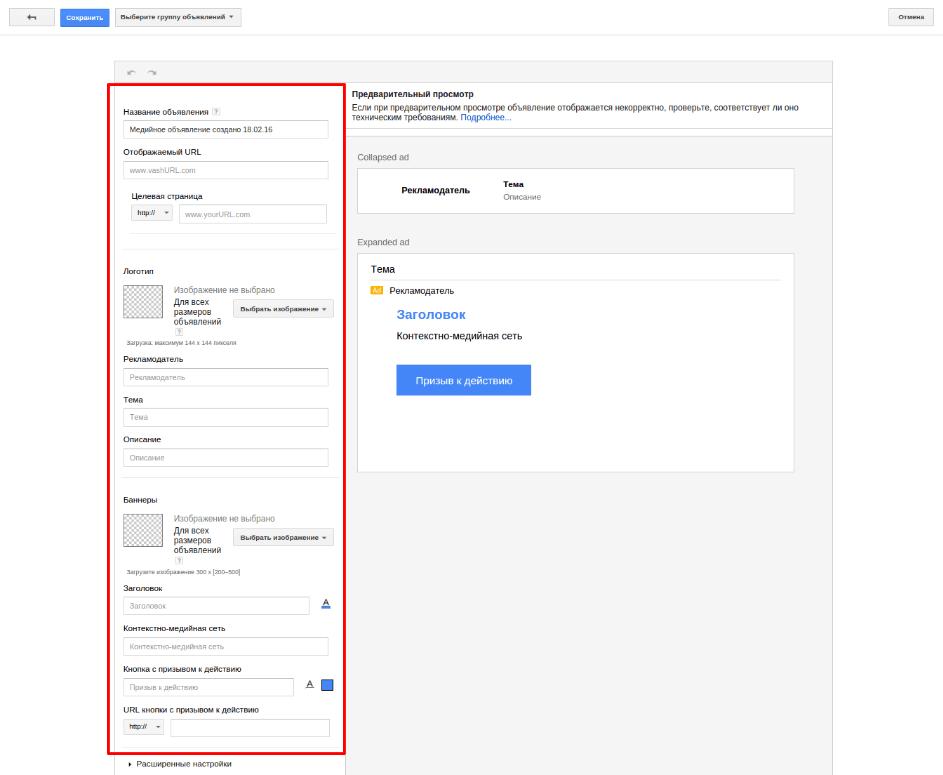 Купоны яндекс директ powered by vbulletin 4 2 4 контекстная реклама forum.searchengines